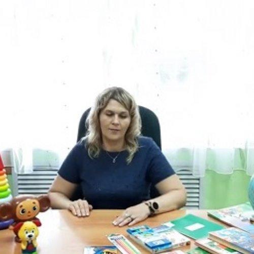 Консультация педагога-психолога для родителей «Как помочь ребенку адаптироваться к школе»