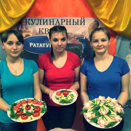 Кулинарный квест «РАТАТУЙ»